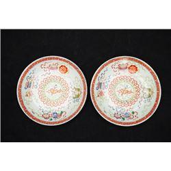 """A """"Tong Zhi Nian Zhi"""" Mark, famille-rose """"Fo Ba Bao"""" plate"""