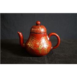 """""""Gu, Jingzhou""""Mark  Gilt-Decorated Lacquer Yixing Teapot in a Pear Shape"""