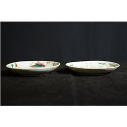 """Late Qing Dynasty, famille-rose """"Bamboo and Poem"""" plate?Qing Dynasty famille-rose """"four seasons and"""