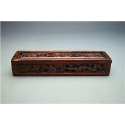 A Carved Hai Nan Huanghuali Pomander Box; Late Ming Dynasty