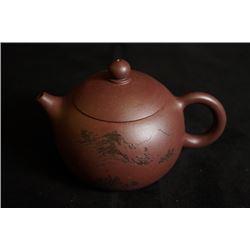 """""""Xi Shi"""" Yixing Teapot, Zisha Purple Clay?Ceramic Artist: Mao,Ping"""