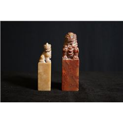 Two Soapstones carved the lion seal