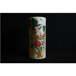 """Early 20th Century, """"Qianjiang color"""" 'LONGEVITY' hat stand"""