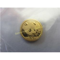 2018 1 Gram Chinese Gold Panda Coin .999 Pure