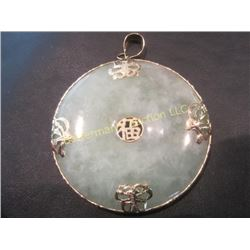 14 KT Gold and Jade Pendant