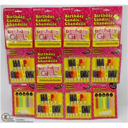 BUNDLE OF ASSORTED BIRTHDAY CANDLES