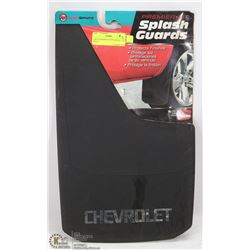 CHEVY PREMIER FIT SPLASH GUARD SIZE C