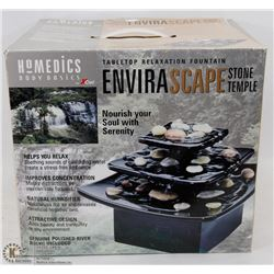 NEW HOMEDICS 'ENVIRASCAPE' STONE TEMPLE
