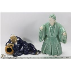 WANJIANG CHINESE MUDMAN FIGURINE SOLD W/ STAFFORD