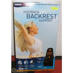 OBUSFORM HIGH BACK REST  SUPPORT NEW IN BOX