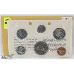 1968 CANADIAN 6 COIN UNCIRCULATED SET WITH COA