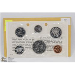 1971 CANADIAN 6 COIN UNCIRCULATED SET WITH COA