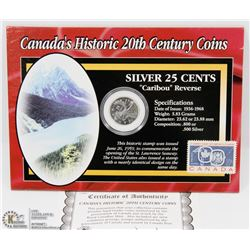CANADIAN 20TH CENTURY COIN & STAMP SET - 1965 -