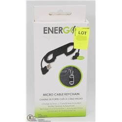 8 PIN CABLE KEY CHAIN ENERGO
