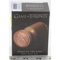 GAME OF THRONES WAX SEAL