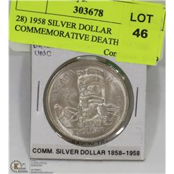 28) 1958 SILVER DOLLAR COMMEMORATIVE DEATH TOTEM