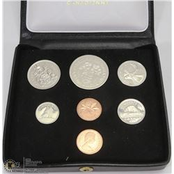 1971 DOUBLE PENNY SET