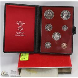 1972 SILVER DOUBLE DOLLAR CANOE SET