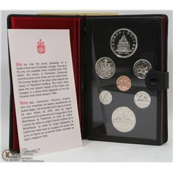 1976 SILVER DOUBLE DOLLAR SET
