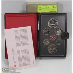 1978 SILVER DOUBLE DOLLAR SET
