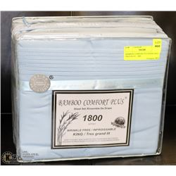 BAMBOO COMFORT PLUS KING SIZE PALE BLUE   1800
