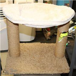 CAT TOWER/HAMMOCK