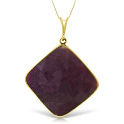 Genuine 20.25 ctw Ruby Necklace Jewelry 14KT Yellow Gold - REF-74T2A
