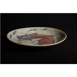 """Min"" Kiln Blue-and-White and Underglazed-Red ""Fish"" Plate. Condition as is, shown in photo"