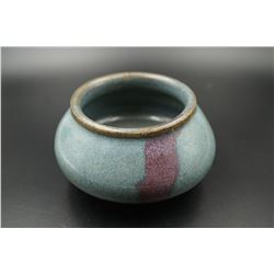 """Jun"" Kiln Leopard-Glazed Waterpot. Condition as is, shown in photos."