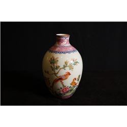 Middle 20th Century  Qian Long Nian Zhi  Mark Falangcai  Landscape  Small Vase. Condition as is, sho