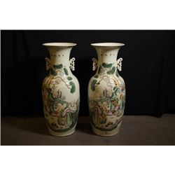 "A Pair of Early 20th Century ""Wu Sheng Guan Tu"" Two-Ear Vase. Samll Hairlines on One of the Vases. C"