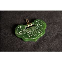 "A  ""Fu Lu Shou"" jade pendant inlaid with 18k. Condition as is, shown in photo"