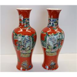"19th Century ""Kang Xi Nian Zhi"" Mark Red-Grounded ""Figure and Story"" Vase(Gan Lan Ping), Small Crack"