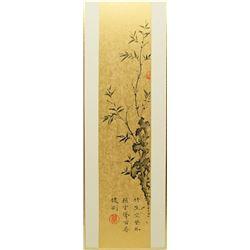 "Su,Jiangang Chinese Painting and Calligraphy - ""Bamboo and Stone"". Su,Jiangang: Chinese Famous Paint"