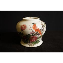 "Small Famille-Rose ""Floral and Bird"" Jar with Mark"