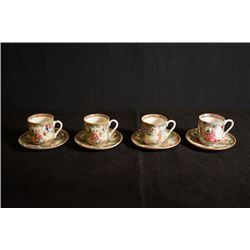 "Qing Dynasty Export ""Guang Cai"" Coffee Cup with Tray, a Total of Four Cups.Condition as is, shown in"