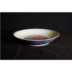 """Da Qing Qian Long Nian Zhi"" Mark Blue-and-White and Iron-Red ""Nine Dragons"" Plate.Condition as is,"