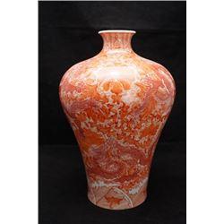 """""""Da Qing Yong Zheng Nian Zhi"""" Mark Iron-Red """"Dragen"""" Vase(Mei Ping). Condition as is, shown in photo"""