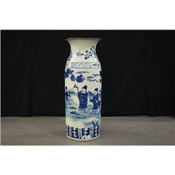 "Large Qing Dynasty Blue-and-White ""Figure"" Vase(Xiang Tui Ping),Repair at the edge of opening. Condi"
