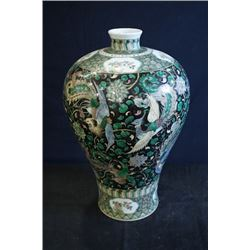 "Large ""Da Qing Qian Long Nian Zhi"" Mark Famille-Rose ""Floral and Bird"" Vase(Mei Ping). Condition as"