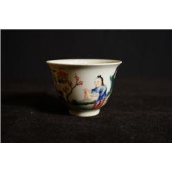 "Late Qing Dynasty ""Da Qing Tong Zhi Nian Zhi"" Mark Small ""Figure"" Cup. Condition as is, shown in pho"