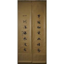 """Chinese calligraphy - A couplet """"Ban Ling Xi Huang Shan Gui Ying, Yi Chuan Shen Lv Shui Bo Wen"""", ink"""