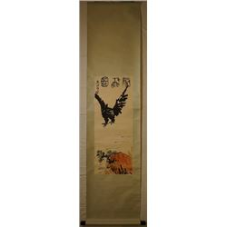 "Liang Qi - ""Tengfei Tu"", hanging scroll. Liang Qi (1909-1996), a famous Tianjin artist. Condition as"