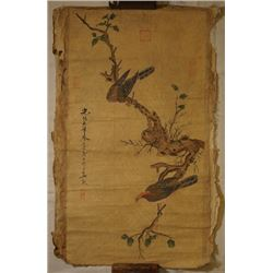 Birds and Flowers Painting (Qing Dynasty Guanxu Period), ink and color on paper, unmounted, inscribe