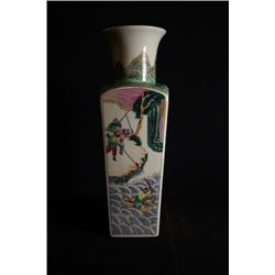 """Da Qing Kang Xi Nian Zhi"" mark, a famille-rose ""figures"" square vase. Condition as is, shown in pho"