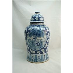Early 20th century, blue and white Jiangjun jar. Condition as is, shown in photo