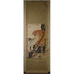"A Chinese painting - ""Wei Zhen Shan Gu"", ink an color on paper, hanging scroll. Zhang Jiyue, he was"