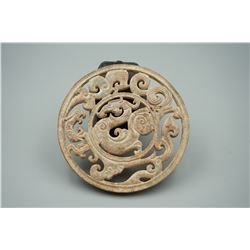 A Jade Bi-Disc with Dragon Pattern. Condition as is, shown in photos