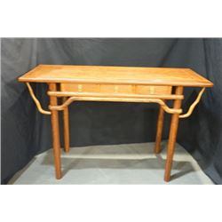 Huanghuali Pingtou Table. Condition as is, shown in photos.