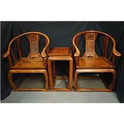 Two Rosewood Chinese Armchairs and One Small Table. Condition as is, shown in photos.